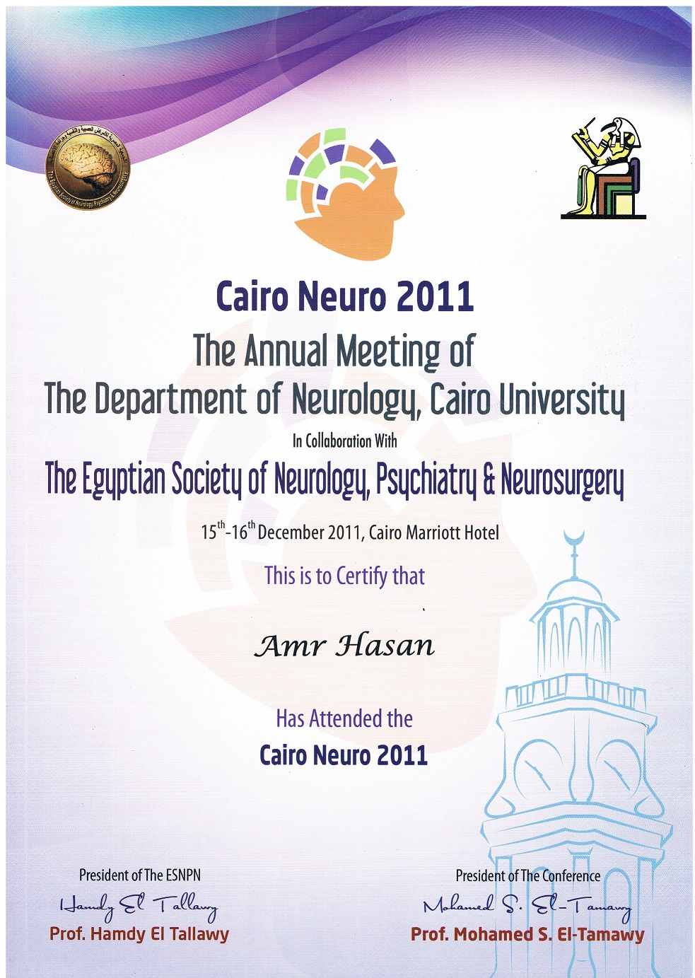 neurologist Psychiatry Doctor